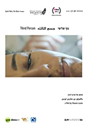 Third Person (2015) cover