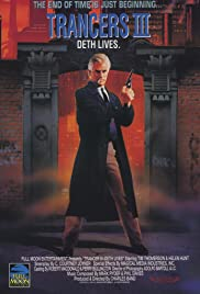 Trancers 2010 (1992) cover