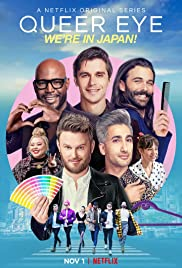 Queer Eye: ¡Estamos en Japón! (2019) cover