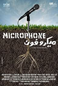 Microphone (2010) cover