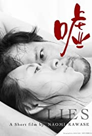 Lies (2015) cover